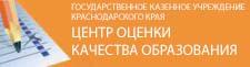 http://gas.kubannet.ru/
